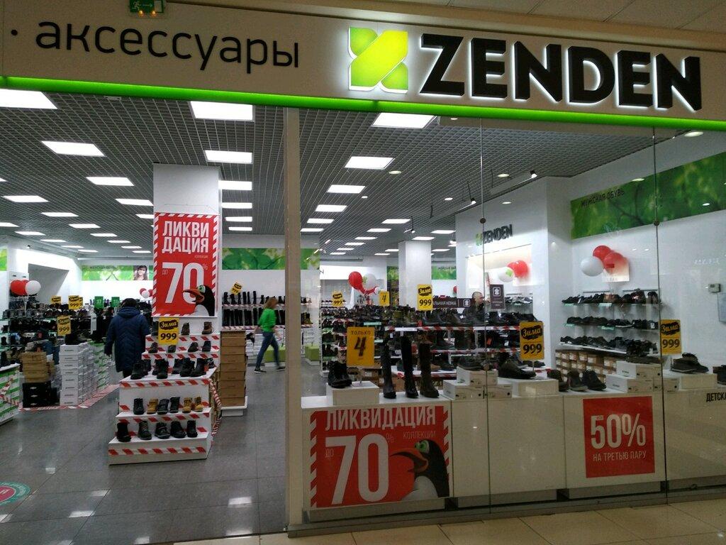 Зенден Самара Адреса Магазинов