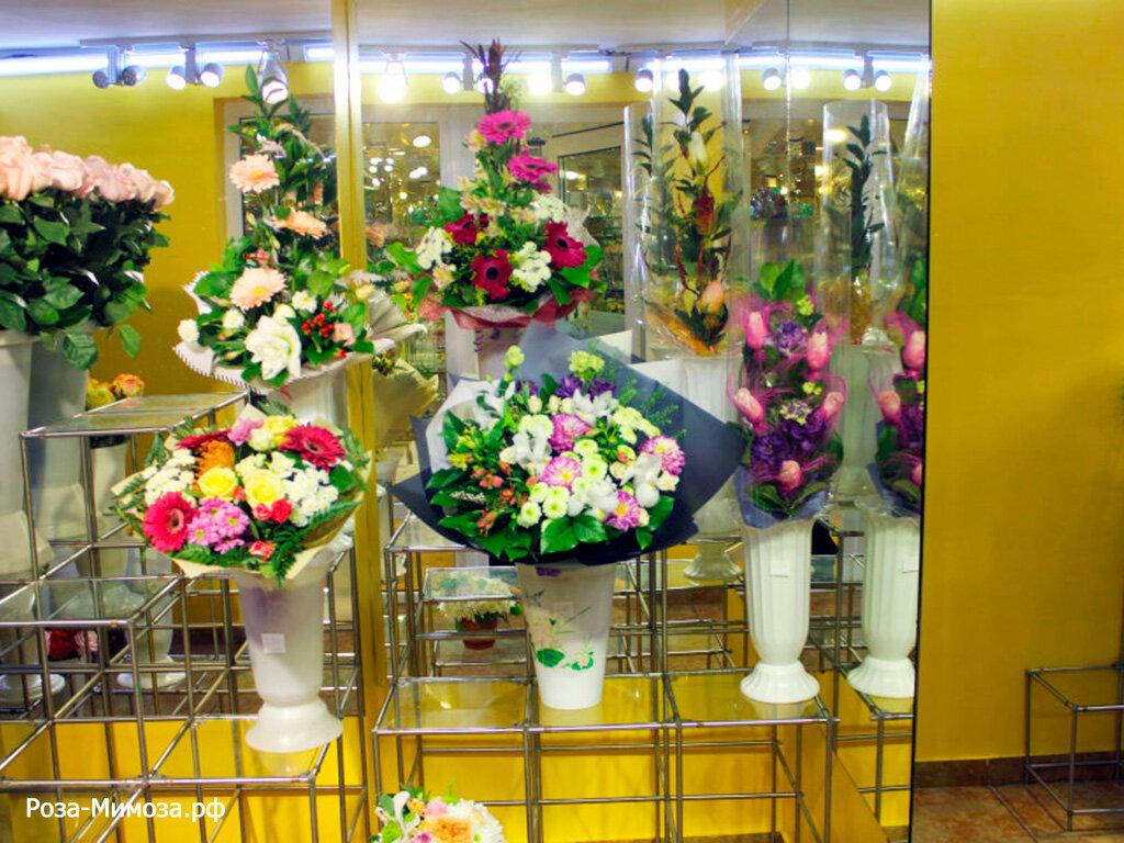 Цветы магазин мимоза