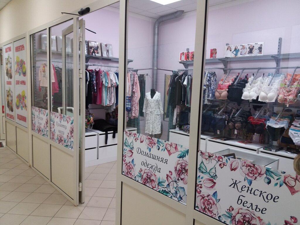Магазины женского белья в балашихе техника безопасности для дома творчества