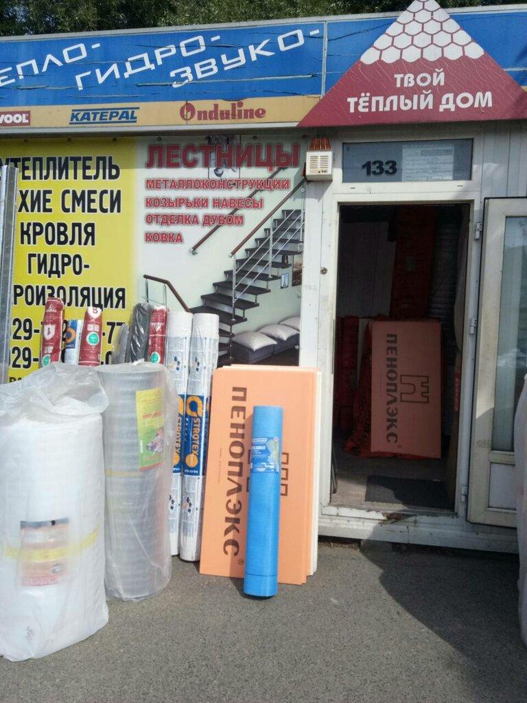 строительный магазин — Строительный магазин — Минск, фото №1