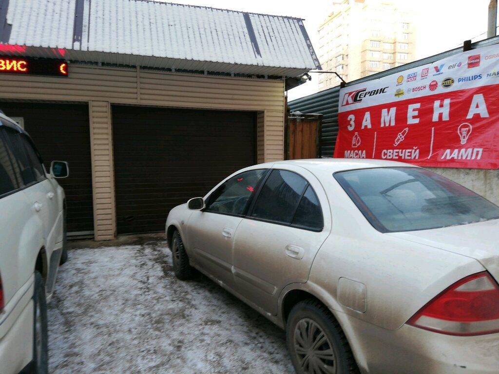 автосервис, автотехцентр — КСервис — Нур-Султан (Астана), фото №1
