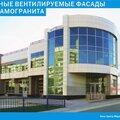Компания БАМ, Ремонт окон и балконов в Йошкар-Оле