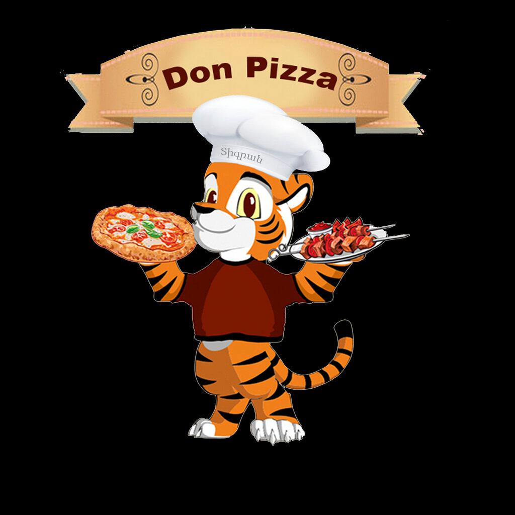 пиццерия — Дон Пицца — Калуга, фото №1