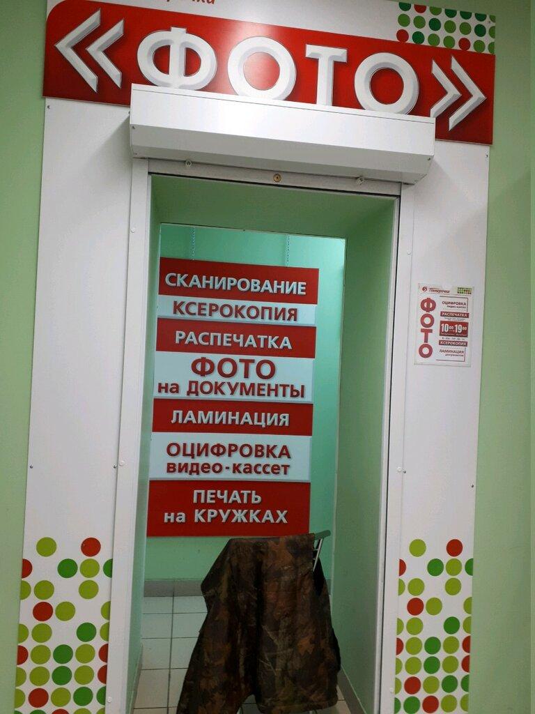 того, как фотосалон белгород адреса соцветия, красиво