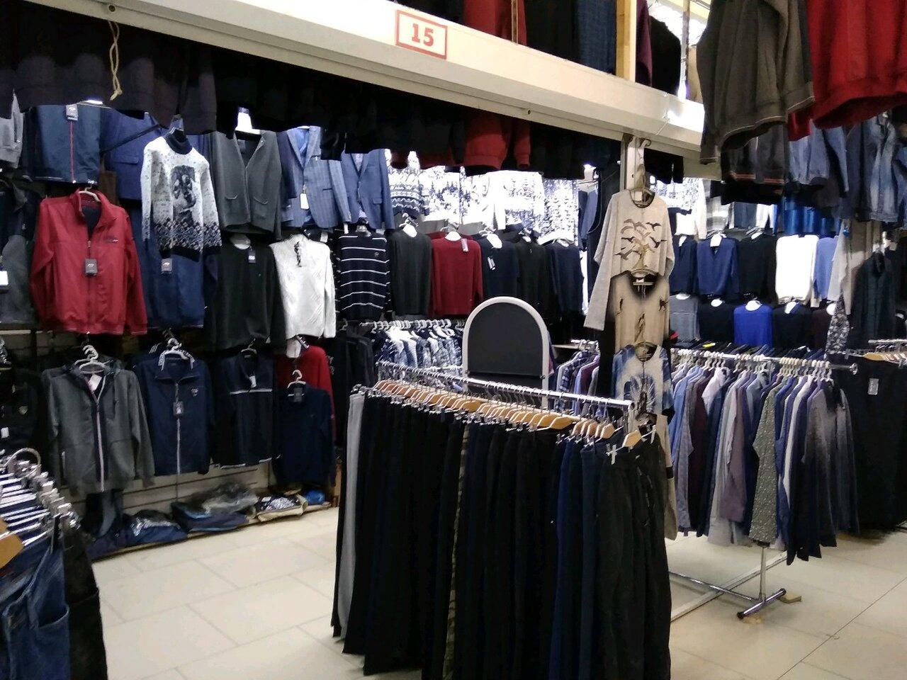 Хороший Магазин Одежды Красноярск