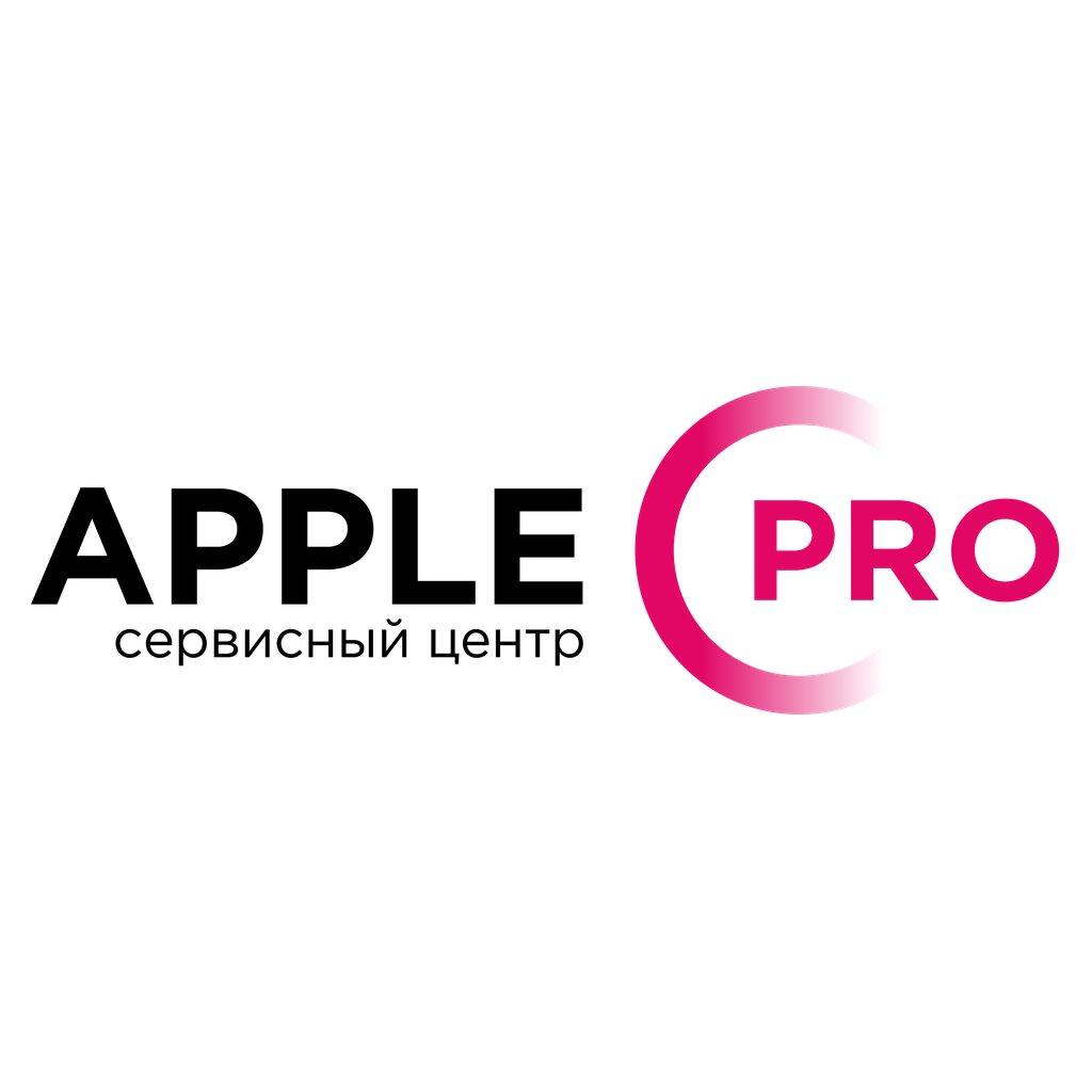ремонт телефонов — Сервисный центр Apple Pro — Москва, фото №1