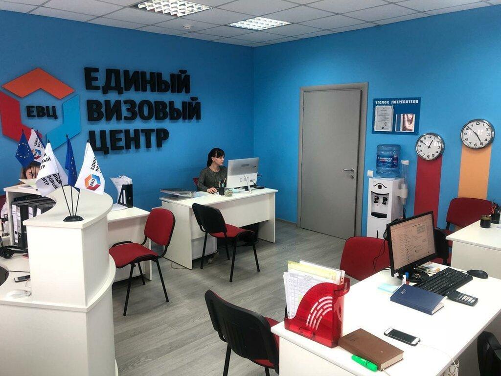 помощь в оформлении виз и загранпаспортов — Единый Визовый Центр — Москва, фото №3