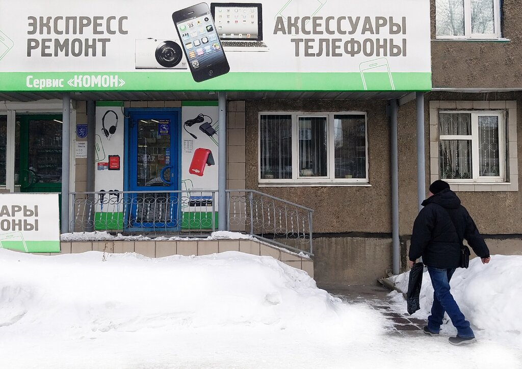 ремонт телефонов — Комон — Орск, фото №3