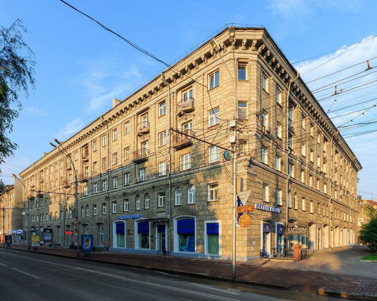 Новосибирск фото улиц и домов