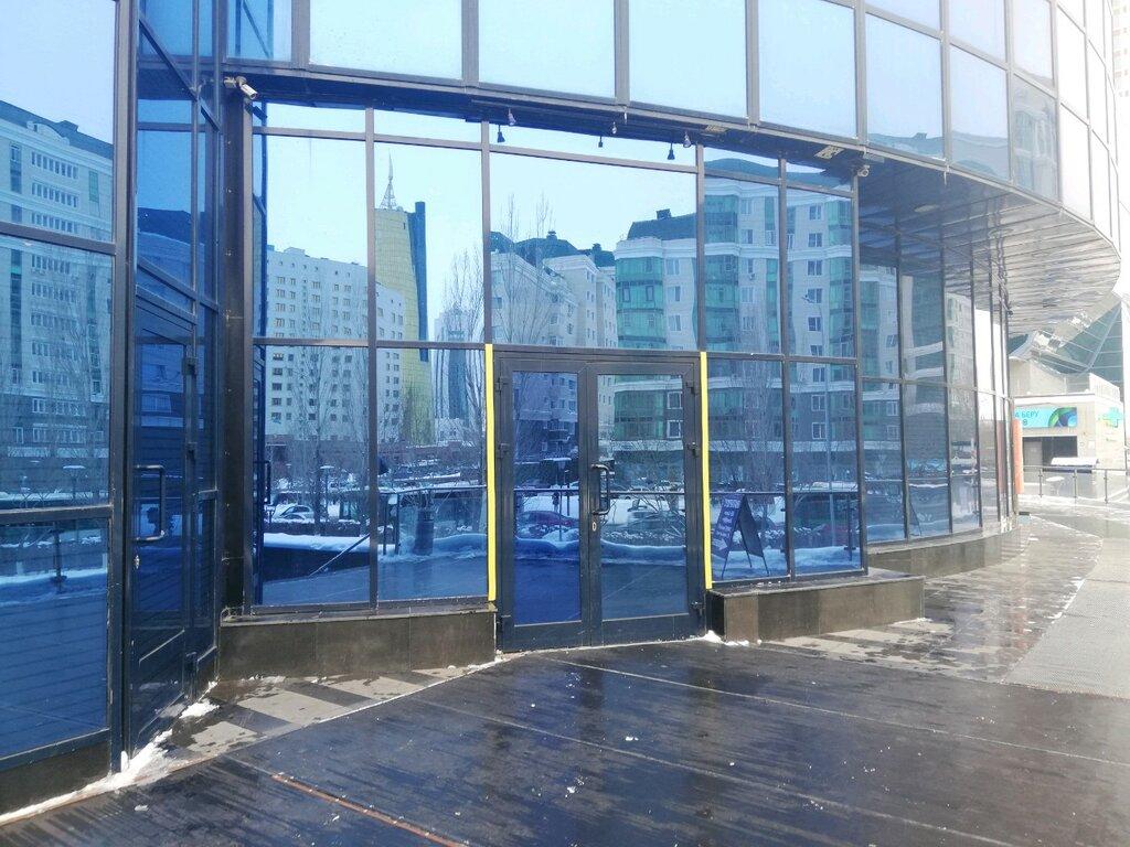 торговий центр — Санкт-Петербург — Нур-Султан (Астана), фото №1