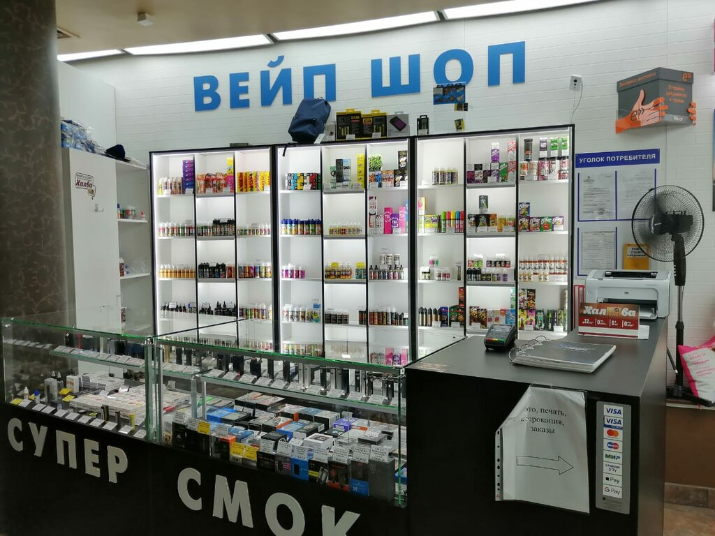 vape shop — SuperSmoke Vape Shop — Mytischi, photo 2