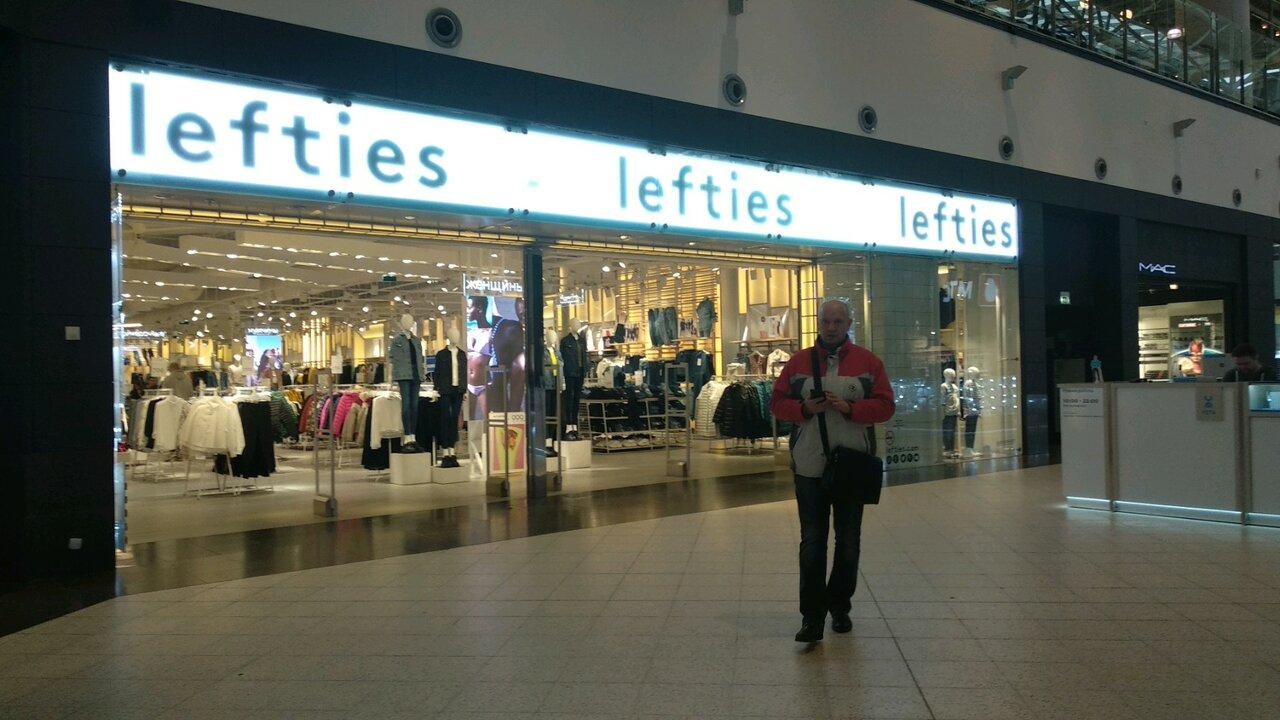 lefties интернет магазин в москве белая дача