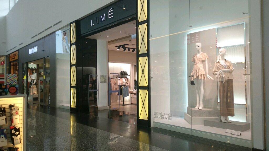 Lime Женская Одежда Интернет Магазин Челябинск Официальный