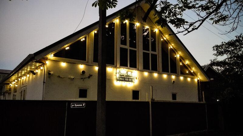 Гостинный двор Lounge Place