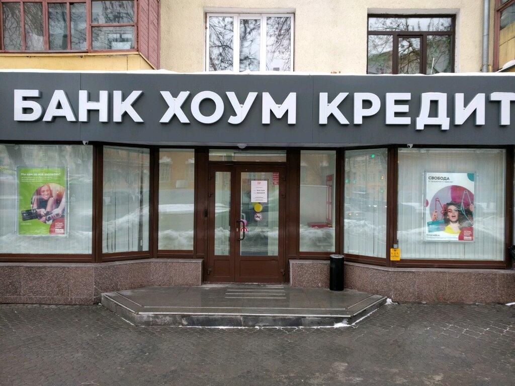 магазин малого кредитования юридический адрес