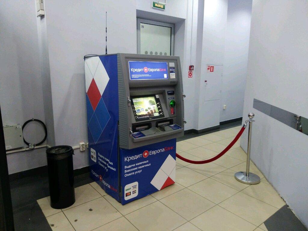 кредит европа банк санкт-петербург ленинградская область как получить карту сбербанка онлайн заявка