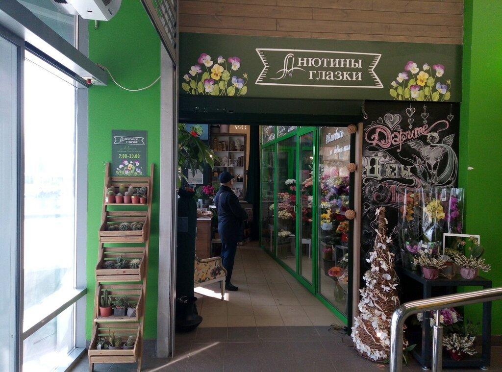 Тюльпанов, анютины глазки магазин цветов
