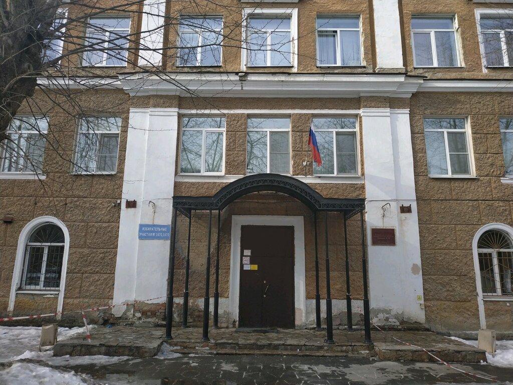 гимназия — Гимназия № 99 — Екатеринбург, фото №1