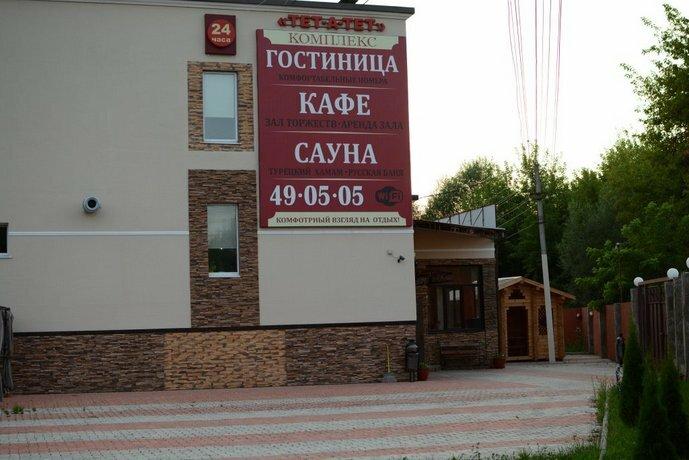 гостиница — Тет-а-Тет — Орловская область, фото №1