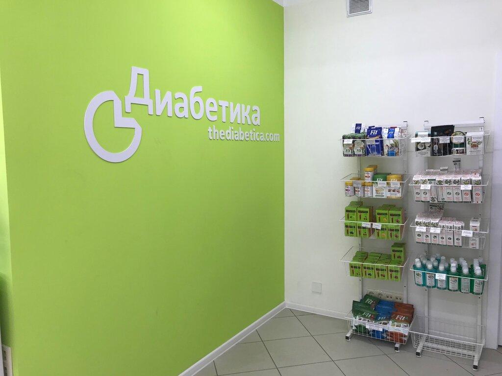 диетические и диабетические продукты — Диабетика — Москва, фото №3