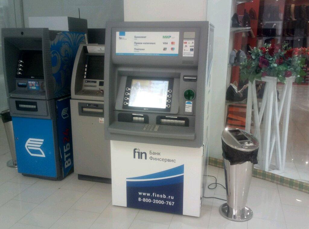 банкомат хоум кредит астрахань адреса займ под залог авто саратов