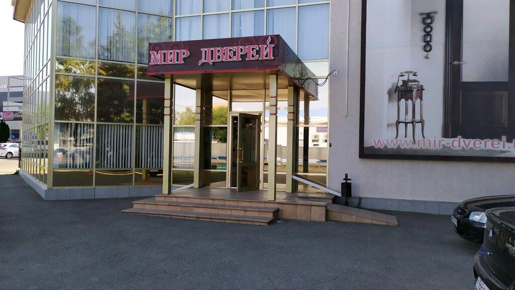 двери — Мир Дверей — Ставрополь, фото №2
