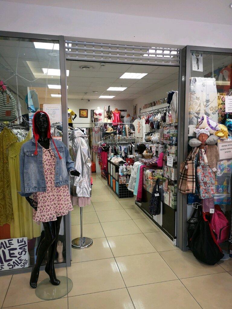 Москва магазин женского белья вакуумные упаковщик воронеж