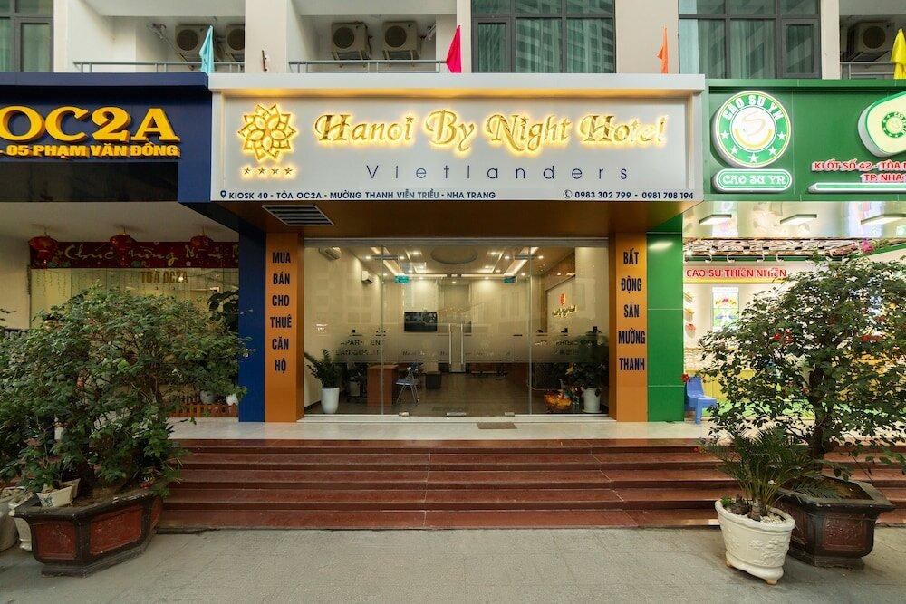 магазины нячанга вьетнам отзывы фото что