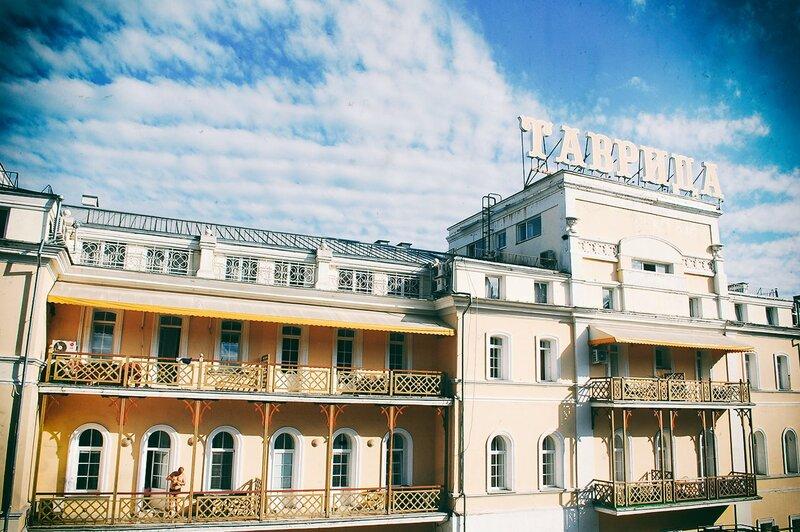 Президент-отель Таврида