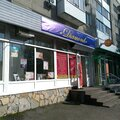 Diamond, Услуги косметолога в Городском округе Уфа