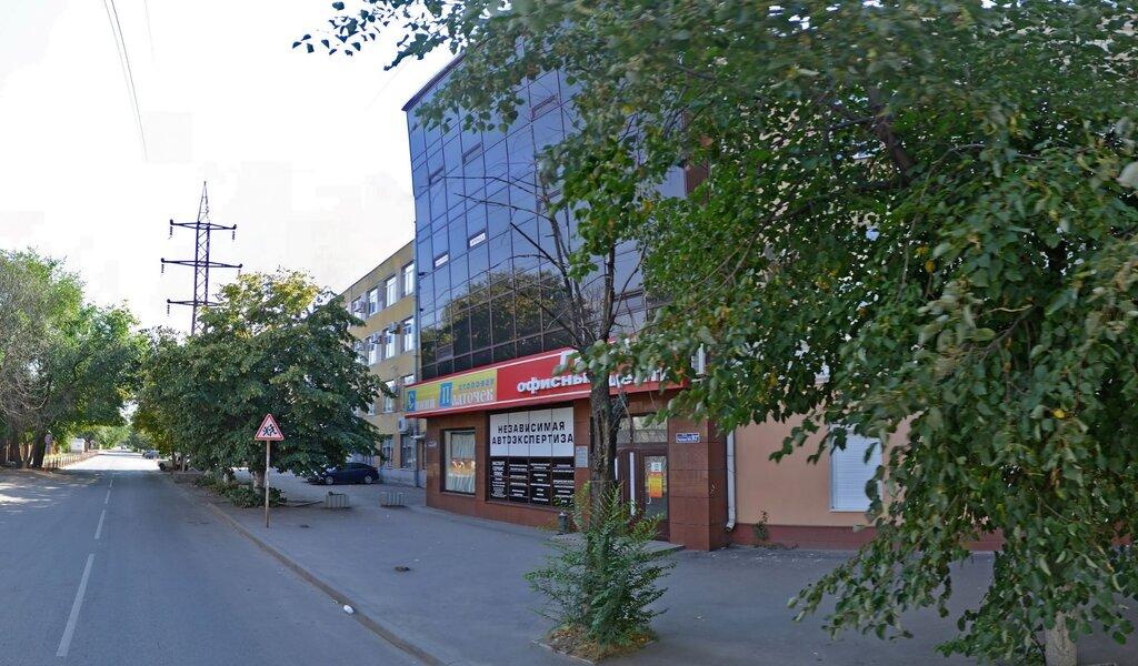Панорама столовая — Синий Платочек — Воронеж, фото №1