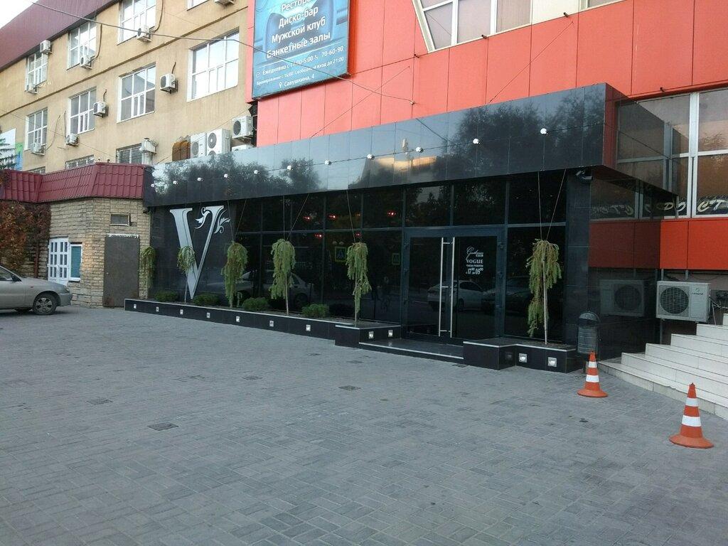 Вог астрахань ночной клуб работают ли клубы в москве сейчас