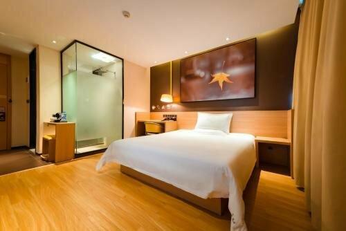 Iu Hotel Wujiang Huadong Business City Tongli