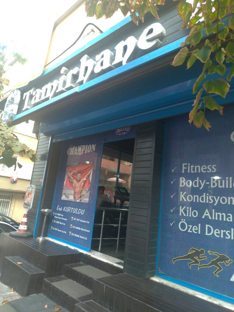 workout center — Tamirhane Gym — Gaziosmanpasa, photo 1