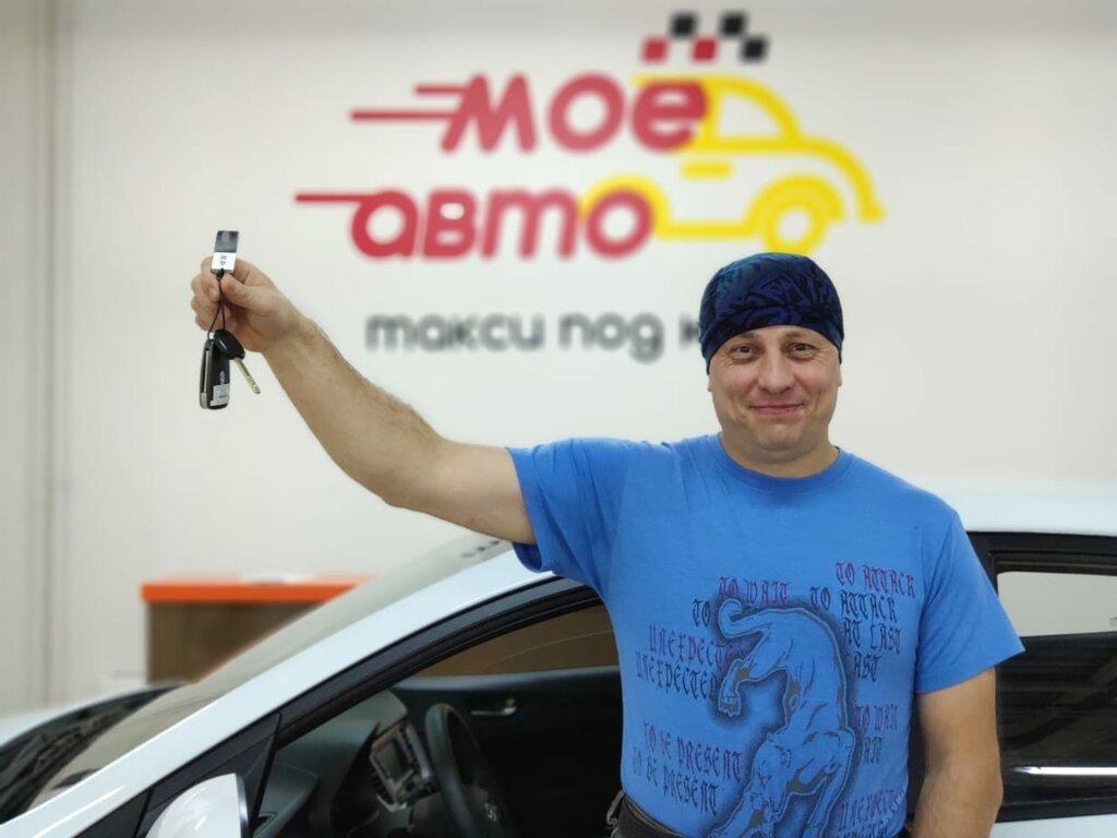 Мое авто автосалон в москве отзывы казань автозайм