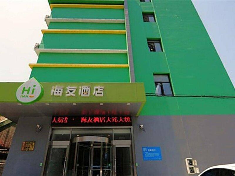 Hi Inn Dalian Airport Branch
