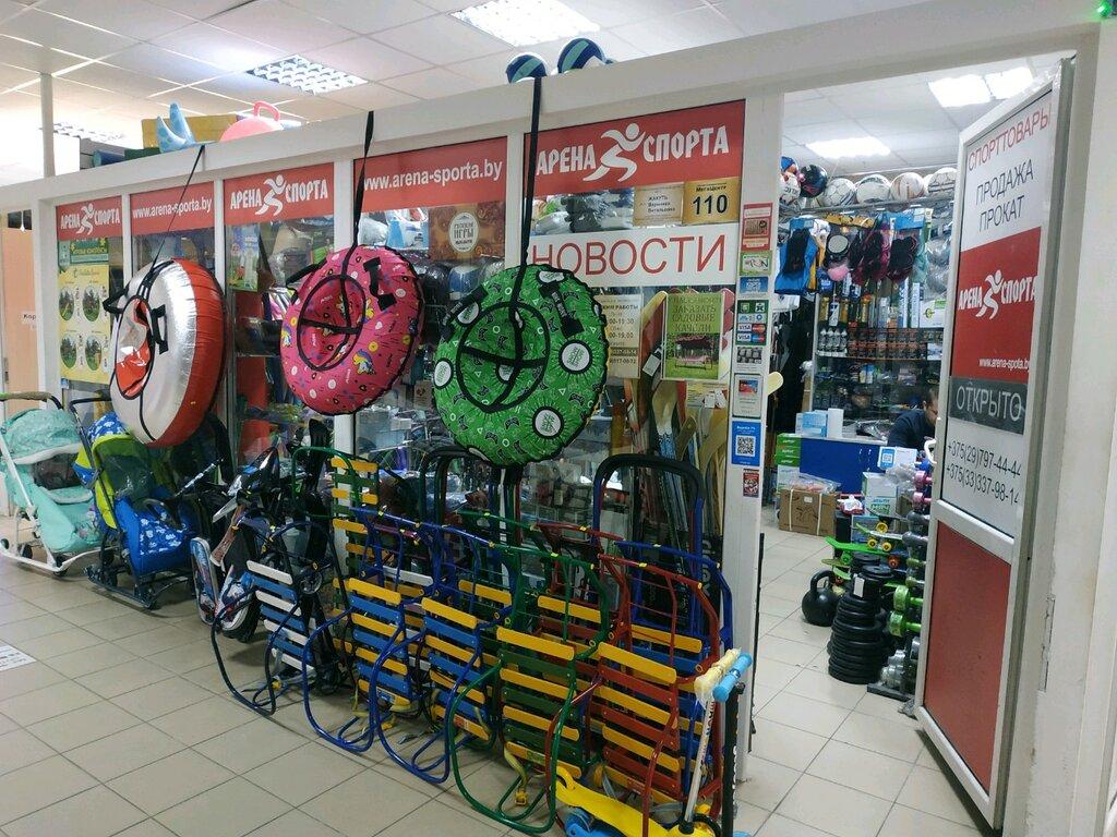 спортивный магазин — Арена спорта — Витебск, фото №2