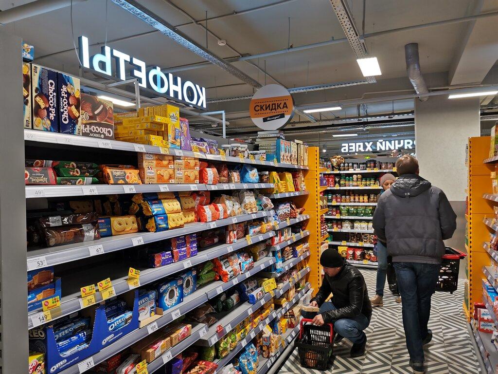 supermarket — Pyatyorochka — Domodedovo, photo 2