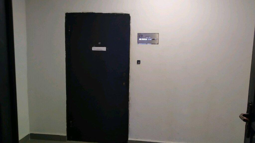 ремонт измерительных приборов — Белэнергосфера — Могилёв, фото №1