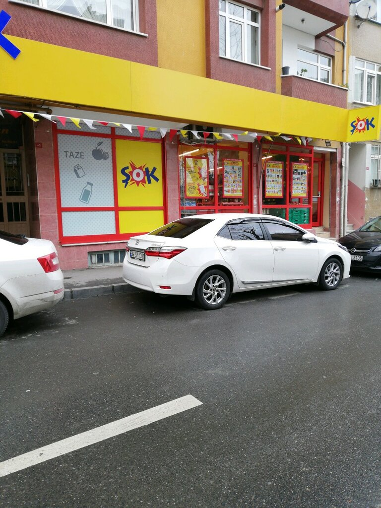 süpermarket — Şok — Fatih, photo 1