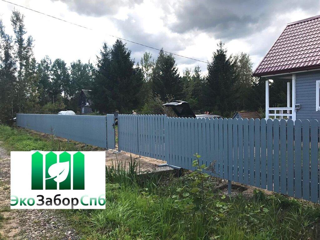 деревообрабатывающее предприятие — ЭкоЗаборСпб — Санкт-Петербург, фото №2