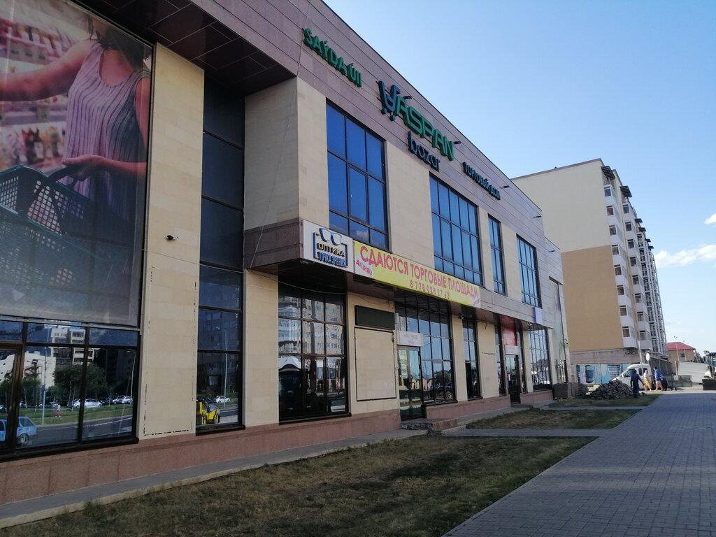 торговый центр — Aspan bazar — Нур-Султан, фото №1
