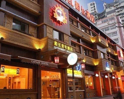 Captain Hostel-Fu Zhou Rd Branch Shanghai