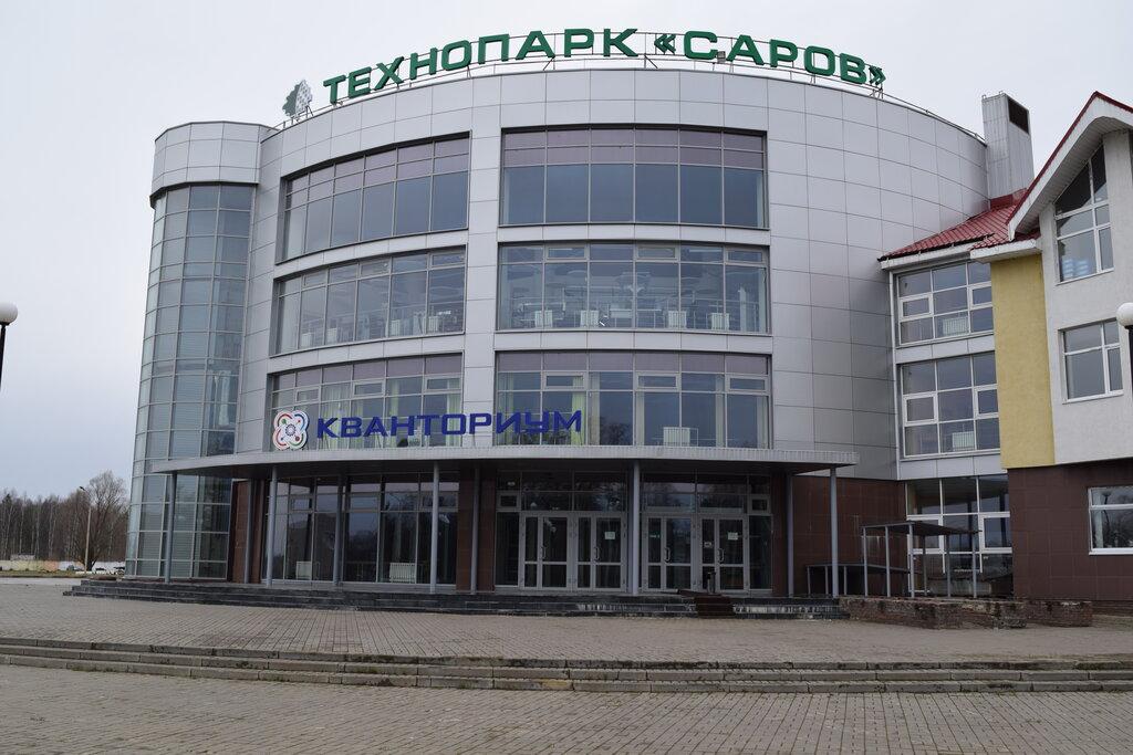 дополнительное образование — Детский технопарк Кванториум Саров — Нижегородская область, фото №1