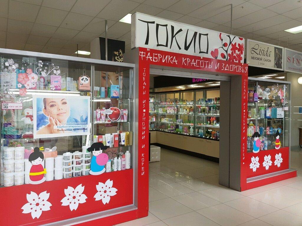 Японская косметика купить в ижевске косметика ладор корея купить