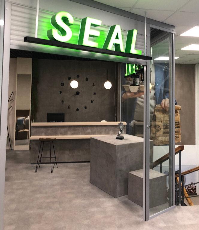 Seal hostel