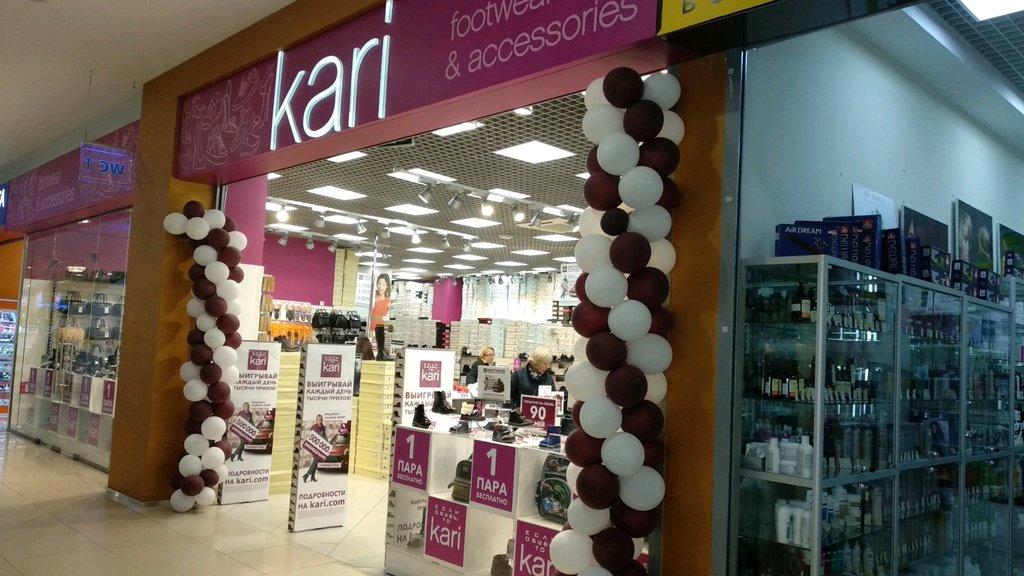 431c0433e Kari - магазин обуви, Домодедово — отзывы и фото — Яндекс.Карты