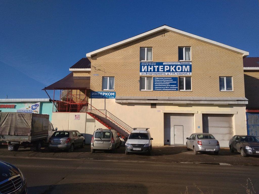 интернет-магазин — Интерком-НН — Нижний Новгород, фото №1