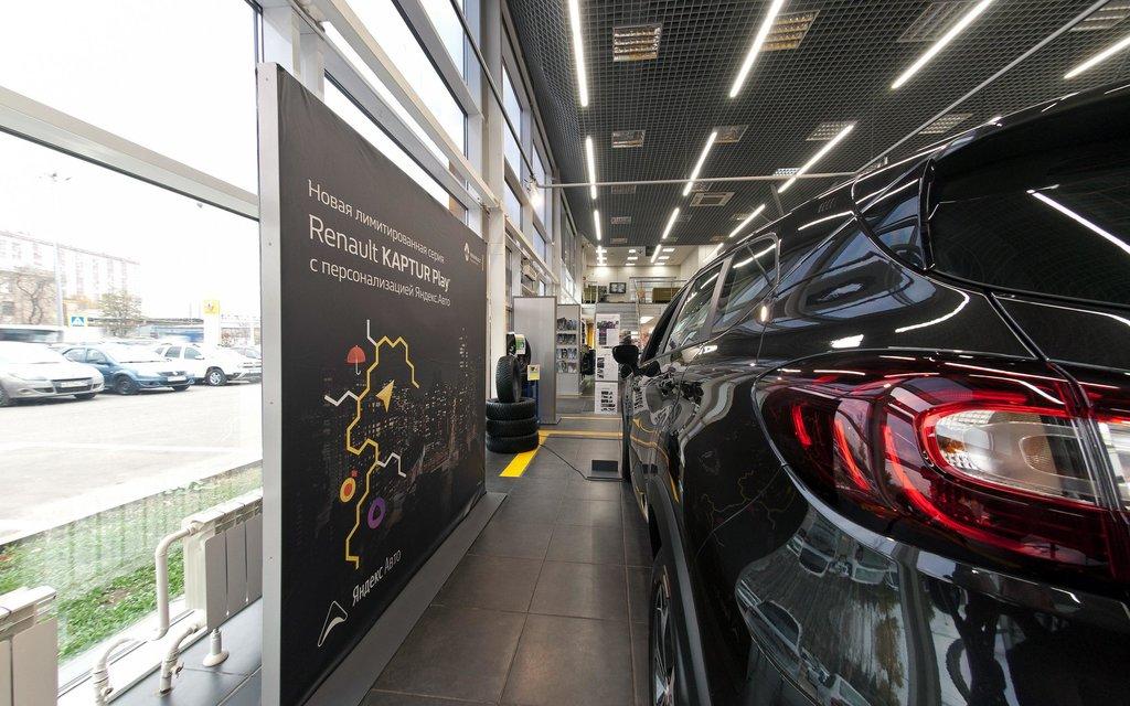 автосалон — Официальный дилер Renault Петровский Автоцентр — Мытищи, фото №10