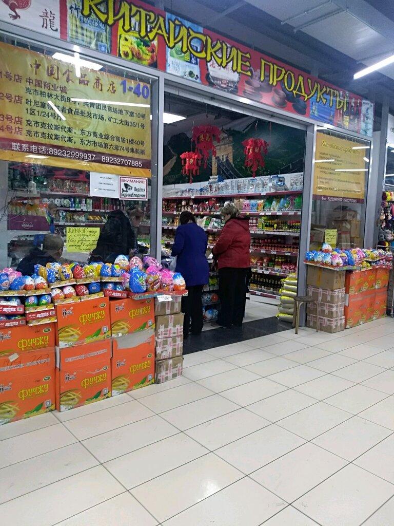 shopping mall — Китайские продукты — Krasnoyarsk, photo 1